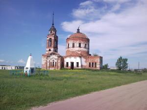 Замараевское